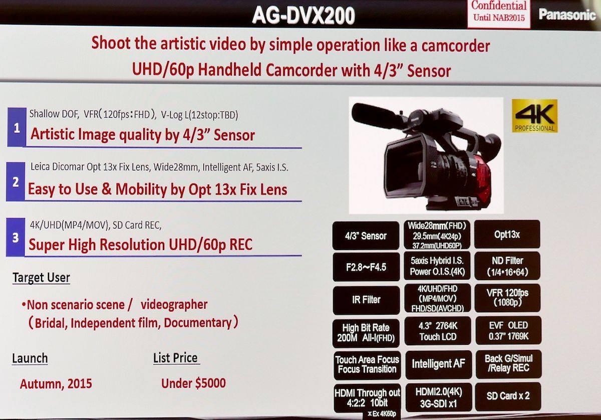 Panasonic DVX200 pre NAB 0